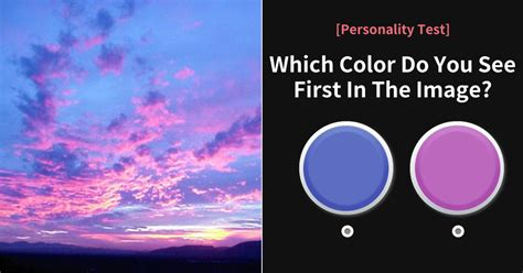 [Personality Test] What Color Do You See? | vonvon